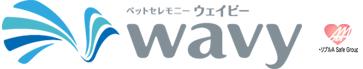 ペットセレモニーウェイビー西東京支店